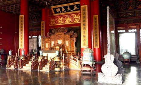 The Throne Hall at the Forbidden City, Beijing
